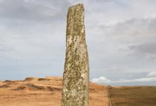 16ft Standing Stone at Ballinaby, Islay DM1287